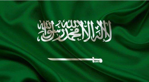 اليوم الوطني السعودي 1440