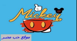 تردد قناة ميكي الجديد