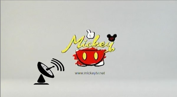 قناة ميكي tv