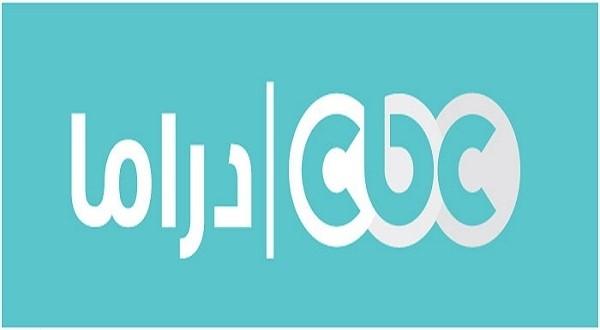 cbc دراما