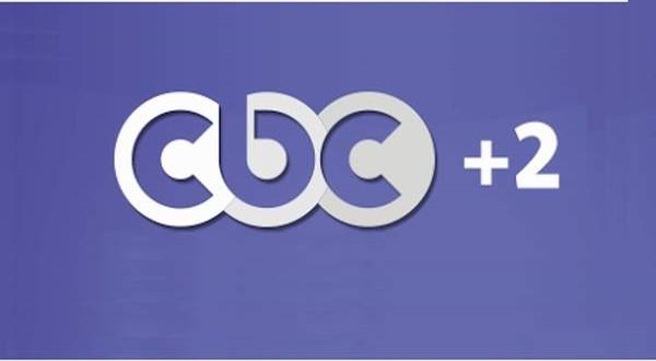 cbc+2